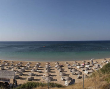 Plaj ve Deniz